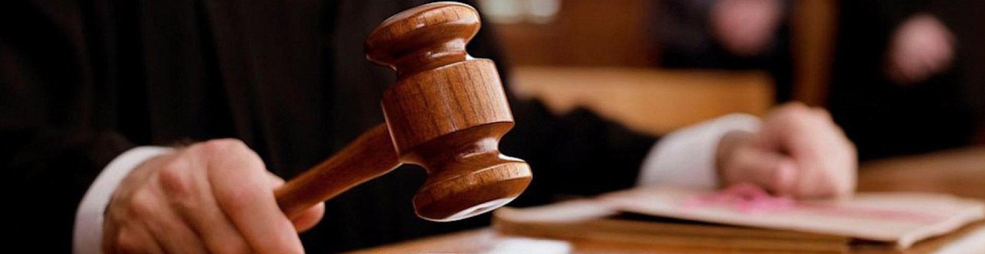 арбитражные споры в Астрахани