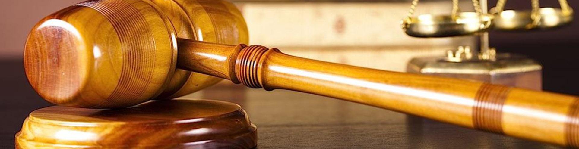 обжалование решения суда в Астрахани и Астраханской области