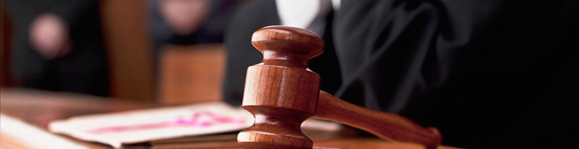 апелляционная жалоба в Астрахани и Астраханской области