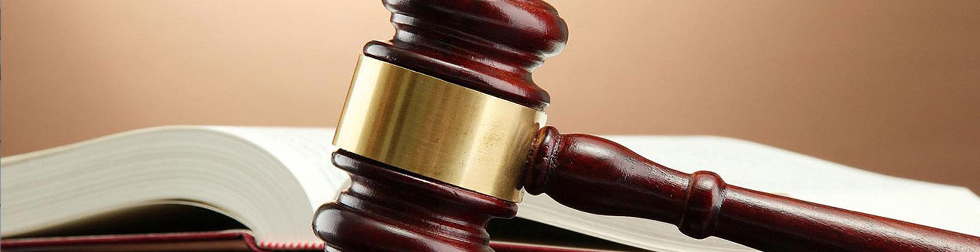 Подготовка жалобы, подготовка иска для подачи в суд в Астрахани и Астраханской области