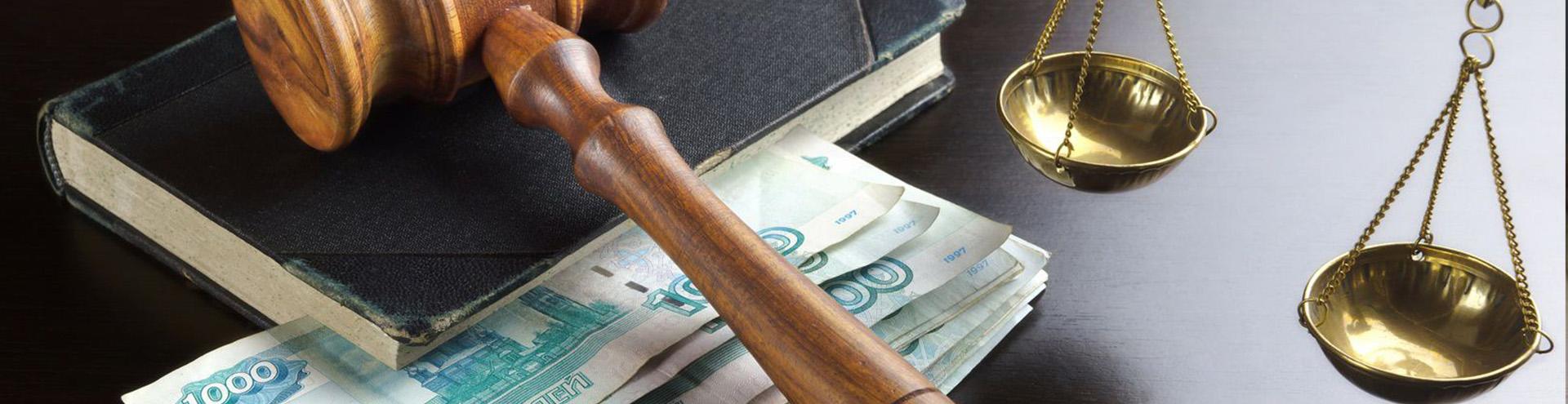 взыскание долга по договору в Астрахани