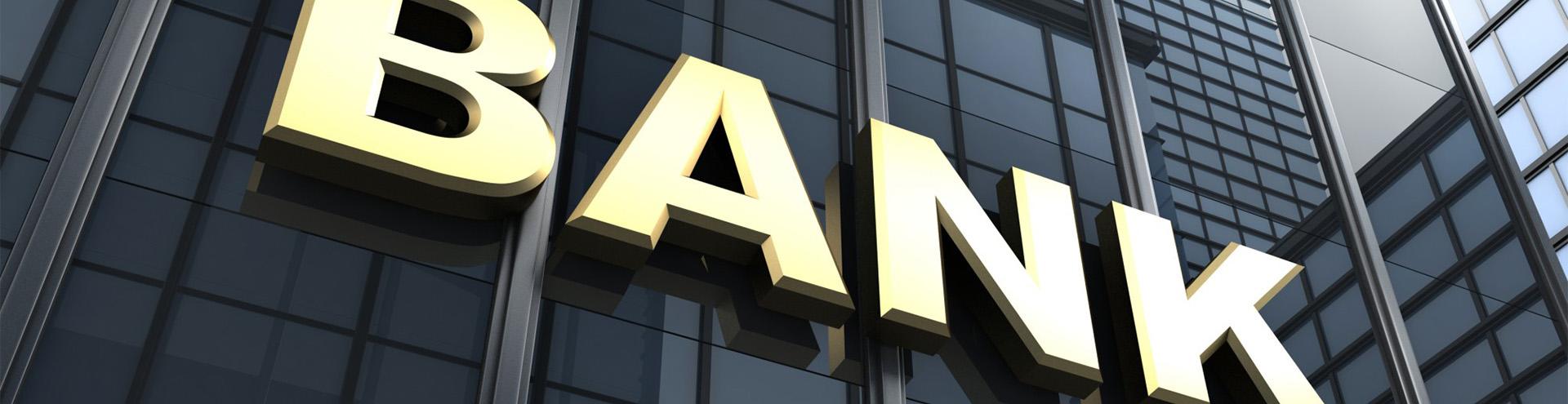 Споры с банками в Астрахани и Астраханской области