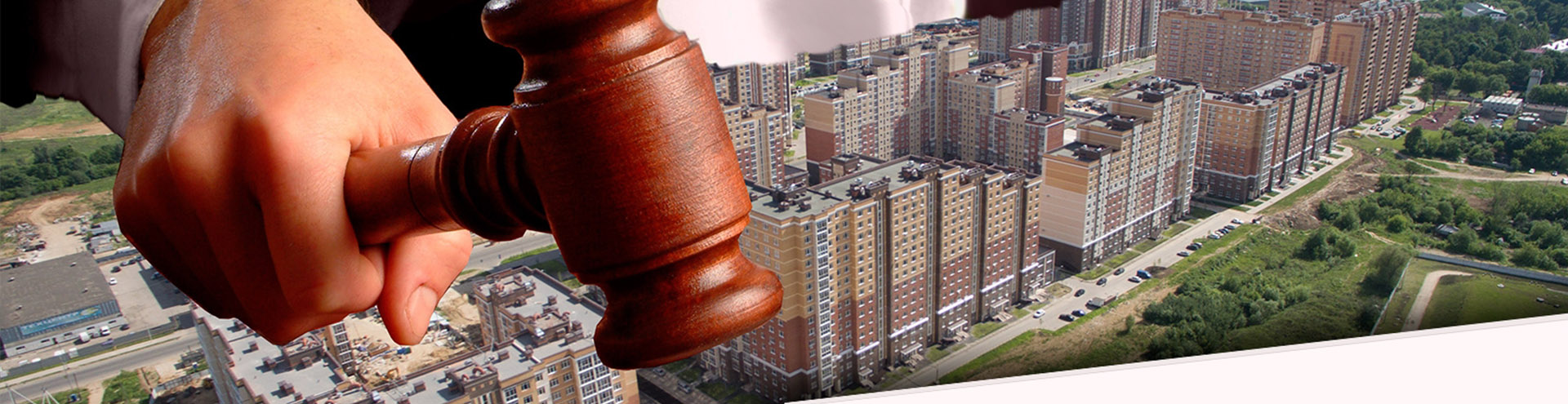 Суд с застройщиком в Астрахани и Астраханской области